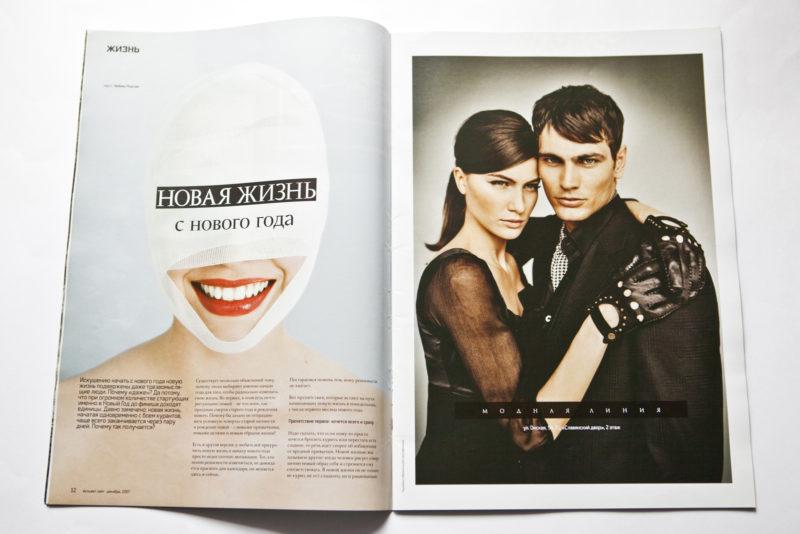 Velvet-magazine-Nikki