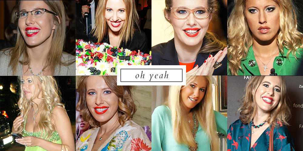 Celebrity Color Analysis: Xenia Sobchak